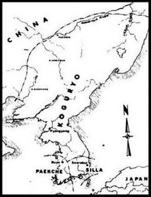 Η Ιστορία του Tang Soo Do έως σήμερα